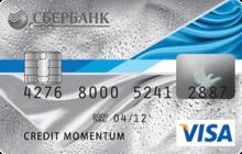 Кредитная Visa Momentum