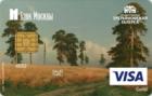 Государственная Третьяковская галерея Gold — Дебетовая карта / Visa Gold