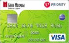 S7 Сlassic — Дебетовая карта / Visa Classic