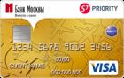 S7 Gold — Дебетовая карта / Visa Gold
