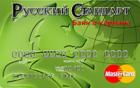 Банк в кармане — Дебетовая карта / Visa Classic, MasterCard Standard, MasterCard Unembossed