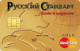 Банк в кармане Gold — Дебетовая карта / Visa Gold, MasterCard Gold