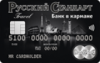 Банк в кармане Travel de Luxe — Дебетовая карта / MasterCard World Black Edition