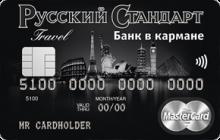 Банк в кармане Travel de Luxe
