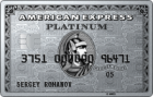American Express The Platinum Card — Кредитная карта / American Express Platinum