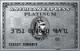 The Platinum Card — Кредитная карта / American Express Platinum