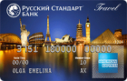 RSB Travel Classic — Кредитная карта / MasterCard Standard, American Express