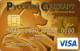 Русский Стандарт Голд — Кредитная карта / Visa Gold, MasterCard Gold