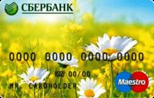 Пенсионная карта Сбербанк-Maestro