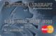 Простой выбор — Кредитная карта / MasterCard World