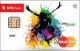 Студенческая — Дебетовая карта / MasterCard Unembossed