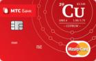 МТС Деньги + Вклад — Дебетовая карта / MasterCard Unembossed, MasterCard Standard, MasterCard Gold, MasterCard World