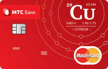МТС Деньги + Вклад