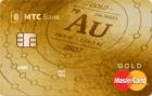 МТС Деньги Gold — Кредитная карта / MasterCard Gold