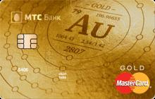 МТС Деньги Gold