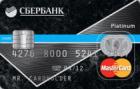 Платиновая карта — Дебетовая карта / Visa Platinum