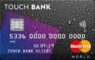 Touch Bank — Дебетовая карта / MasterCard World
