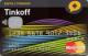 Связной-Клуб Tinkoff — Дебетовая карта / MasterCard World