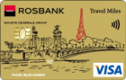 Travel Miles Gold / Premium — Дебетовая карта / Visa Gold, MasterCard World Premium