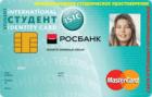 ISIC — Дебетовая карта / MasterCard Standard