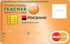 ITIC — Дебетовая карта / MasterCard Standard