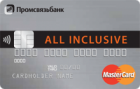 All Inclusive — Дебетовая карта / Visa Platinum, MasterCard World, Мир Premium