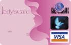 Lady's Card — Дебетовая карта / Visa Classic
