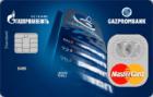 Газпромнефть — Дебетовая карта / MasterCard World