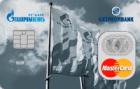 Газпромнефть Platinum — Дебетовая карта / MasterCard Platinum