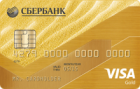 Золотая карта — Дебетовая карта / Visa Gold, MasterCard Gold