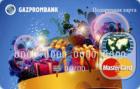 Подарочная карта — Дебетовая карта / MasterCard Gift