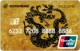Gold — Дебетовая карта / Visa Gold, MasterCard Gold, UnionPay Gold, JCB Gold
