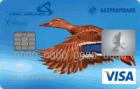 Уральские авиалинии — Дебетовая карта / Visa Classic, MasterCard Standard