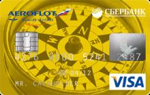 Аэрофлот Visa Gold