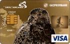 Уральские авиалинии Gold — Дебетовая карта / Visa Gold, MasterCard Gold
