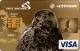 Уральские авиалинии Gold — Дебетовая карта / Visa Gold