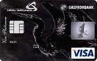 Уральские авиалинии Visa Platinum — Дебетовая карта / Visa Platinum