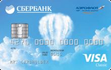 Аэрофлот Visa Classic