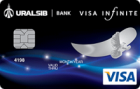 Visa Infinite — Кредитная карта / Visa Infinite