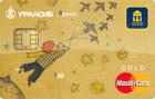Достойный дом детям Gold — Кредитная карта / MasterCard Gold