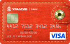 Копилка — Дебетовая карта / Visa Classic, MasterCard Standard, Visa Unembossed, MasterCard Unembossed