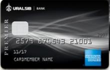 Весь мир Premier American Express