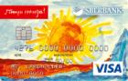 «Подари жизнь» Visa Classic — Дебетовая карта / Visa Classic