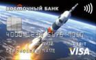 Карта №1 — Дебетовая карта / Visa Classic