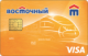 Сash Back — Кредитная карта / Visa Classic, Visa Gold, Visa Instant Issue
