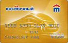 Стандарт по паспорту — Кредитная карта / Visa Classic, Visa Instant Issue