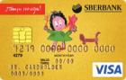«Подари жизнь» Visa Gold — Дебетовая карта / Visa Gold
