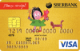 Подари жизнь Gold — Дебетовая карта / Visa Gold
