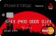 Mitsubishi — Дебетовая карта / MasterCard World
