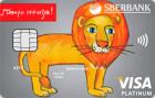 «Подари жизнь» Visa Platinum — Дебетовая карта / Visa Platinum